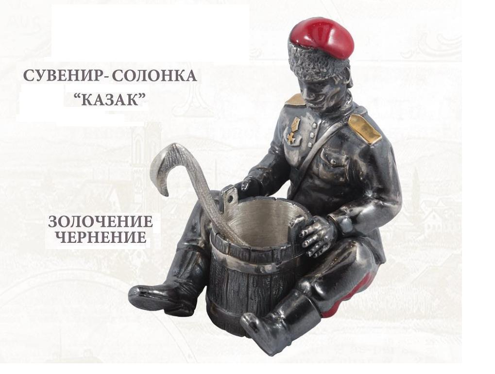 Don souvenirs from Russia